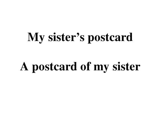 My sister's postcard A postcard of my sister