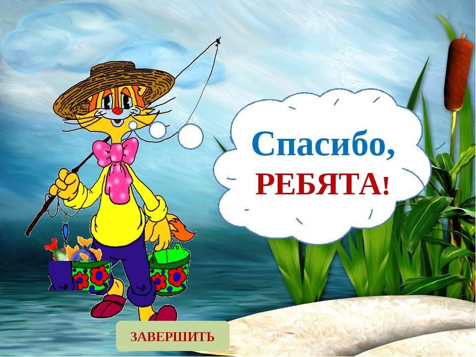 Интернет – ресурсы Фон 1 - http://ramki-vsem.ru/fon/narisovannyj-fon6.jpg Фон...