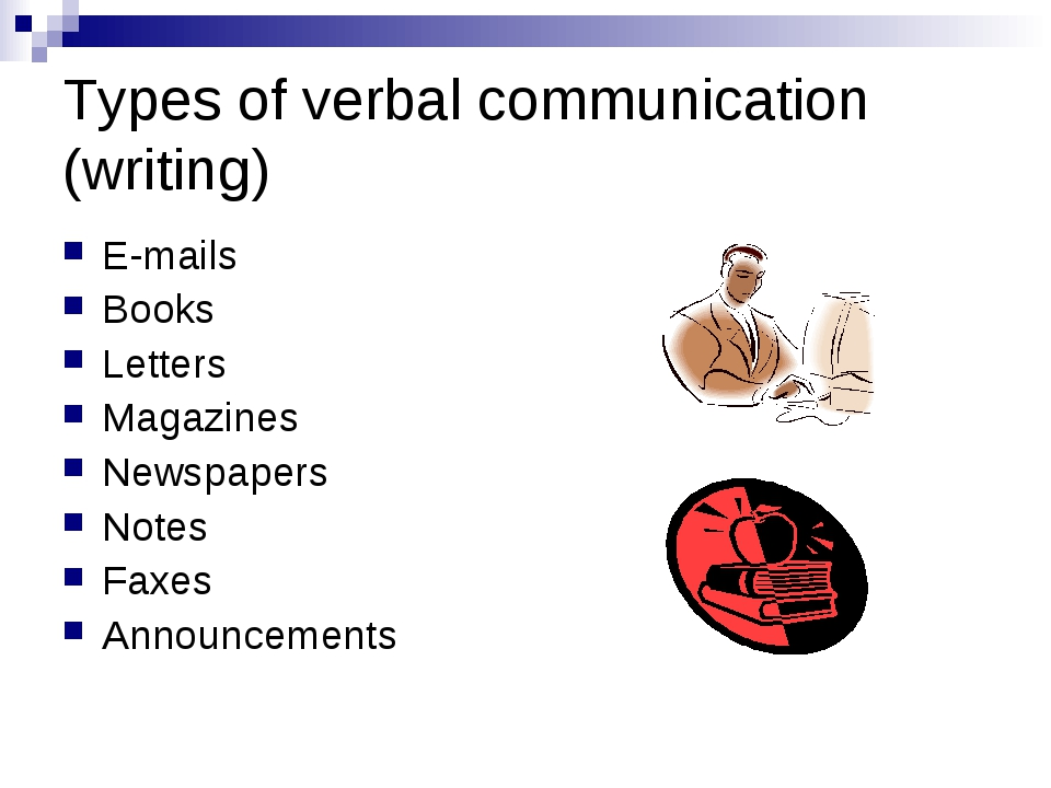 comparing spoken and written communication Written communication is the process of communication in which messages or information is exchanged or communicated within sender and receiver through written form on the other hand, oral communication is the process of communication in which messages or information is exchanged or communicated within sender and receiver through the word of mouth.