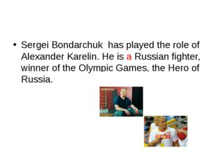 Sergei Bondarchuk has played the role of Alexander Karelin. He is a Russian
