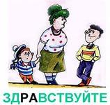 http://im1-tub-ru.yandex.net/i?id=a0df726dde15dcc4554cbfc1f1f4ac5d-96-144&n=21