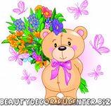 http://im3-tub-ru.yandex.net/i?id=a630feab3785a2e9ac66d077efd9d0c3-55-144&n=21