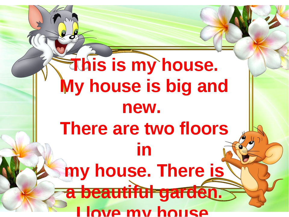 This is my house. My house is big and new. There are two floors in my house....