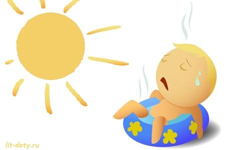 солнце воздух и вода