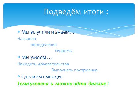 hello_html_m6512cb11.png