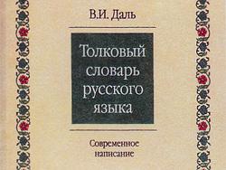 http://evenkia-school.ru/fest_pi/otkryt_urok/Petrova_TI/vid_02.jpg