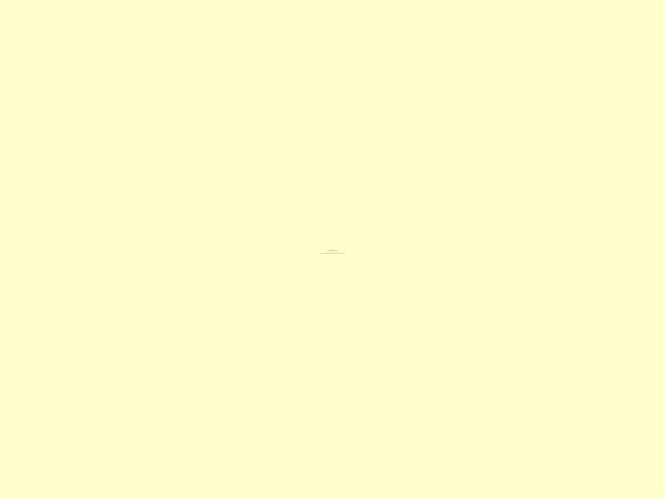 Устный счет Найдите «лишнее» число: 35, 24, 73, 123, 84, 33, 65, 93, 54, 95,...