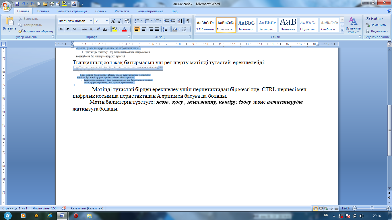 hello_html_3bab026a.png