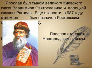 Ярослав был сыном великого Киевского князя Владимира Святославича и полоцкой