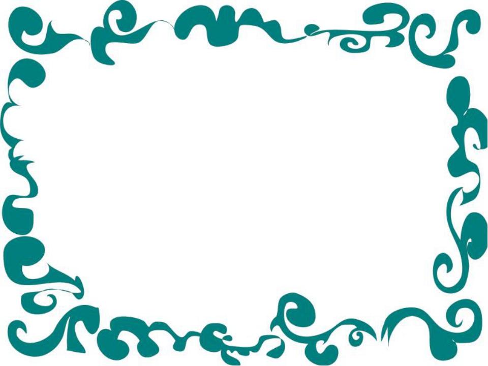 Картинки татарский орнамент рамка