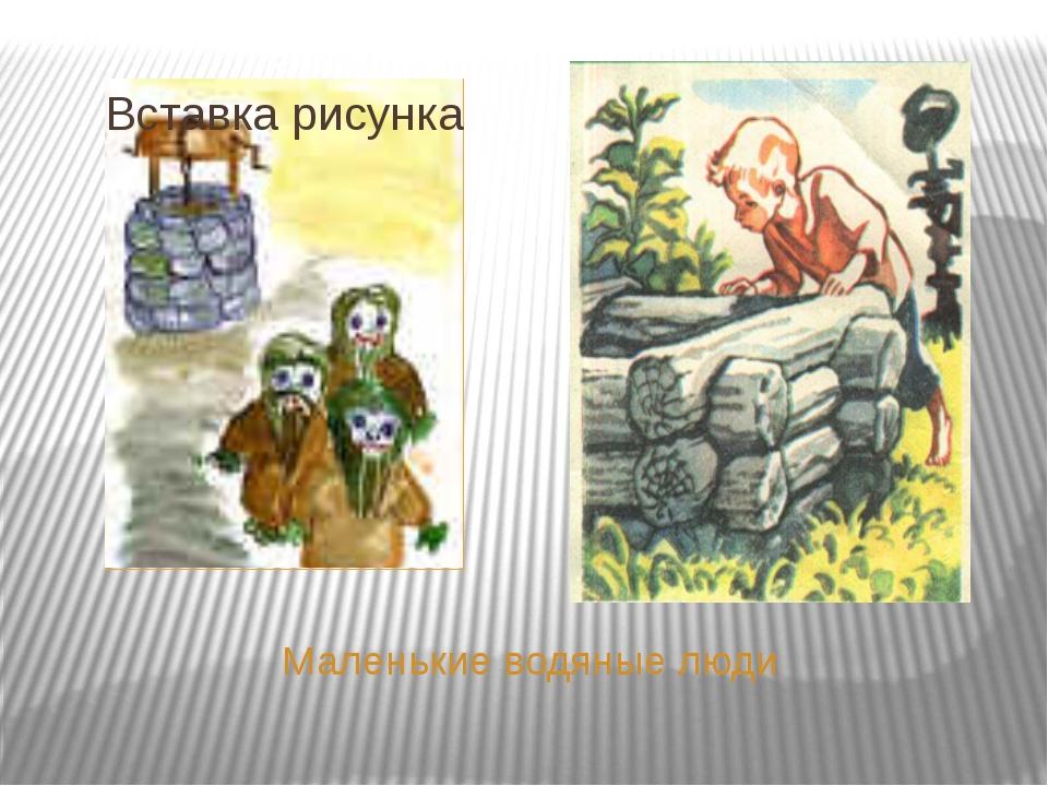 Рассказ никита платонова в картинках