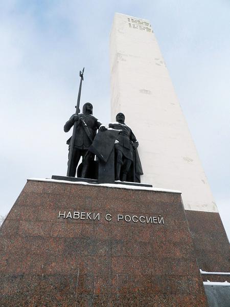 монумент дружба, навеки с россией