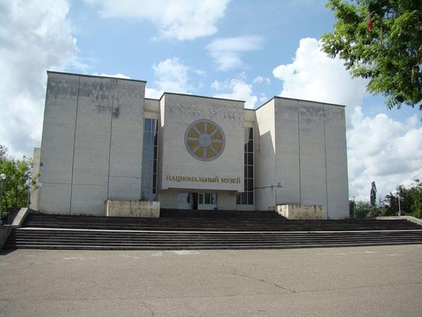 музей майкоп