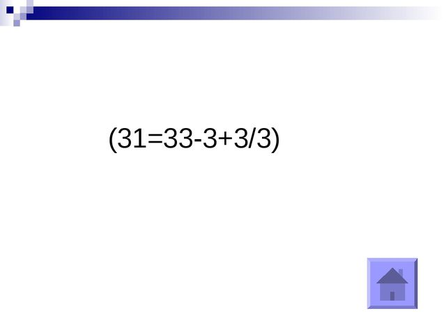 (31=33-3+3/3)