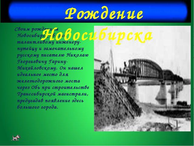 Вопрос № 12 мая 1945 года 12 мая 1944 года 30 апреля 1945 года Назовите дату...