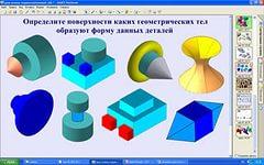 hello_html_372562ee.jpg