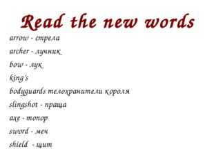 Read the new words arrow - стрела archer - лучник bow - лук king's bodyguards