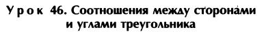 hello_html_3e998292.png
