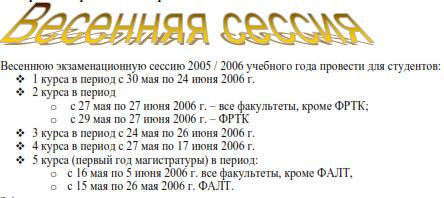 http://lib.convdocs.org/pars_docs/refs/86/85190/85190_html_56c9f5f8.png