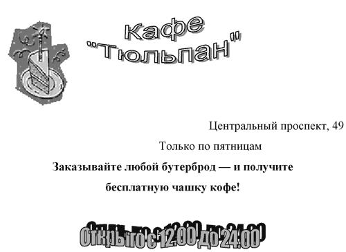 http://www.plam.ru/compinet/osnovy_informatiki_uchebnik_dlja_vuzov/i_142.png