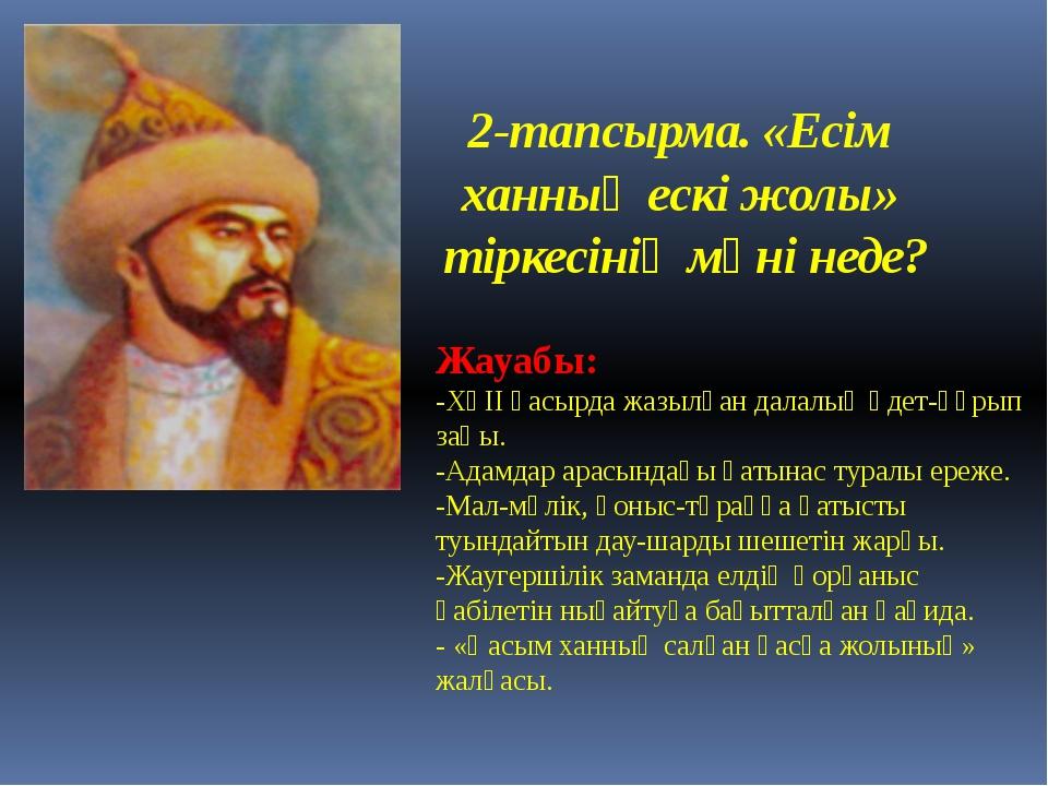 3 Бұл хан Сыр өңірінің қалалары үшін күресті бастап,1586жылыТашкенттіалу...