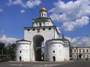 http://upload.wikimedia.org/wikipedia/ru/thumb/7/73/Vladimir_gate_06_06_2004.jpg/300px-Vladimir_gate_06_06_2004.jpg