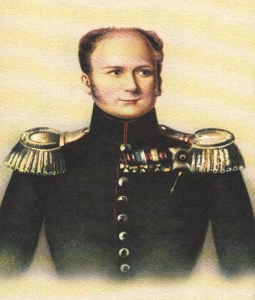 Российская история Александр I. Автор: Неизвестный автор