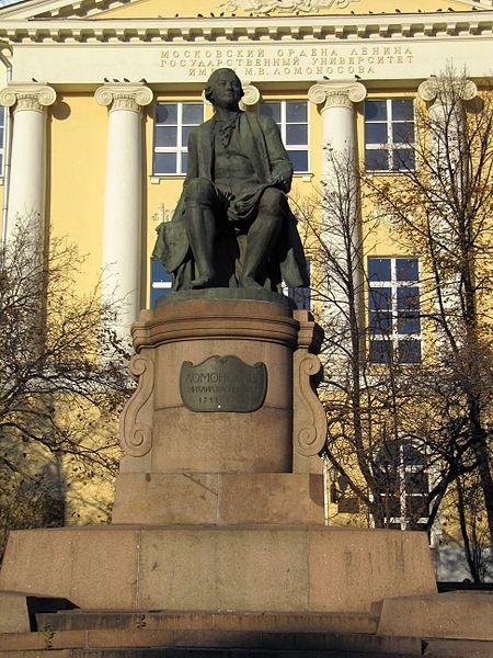 Памятник Ломоносову МГУ