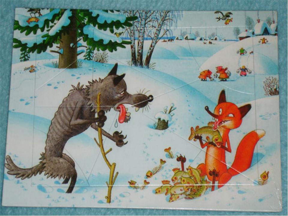 машина для волк и лиса сказка производство комплектов