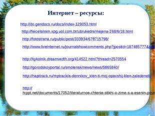 http://fotostrana.ru/public/post/333934/678715798/ http://feicelsilnim.xpg.uo
