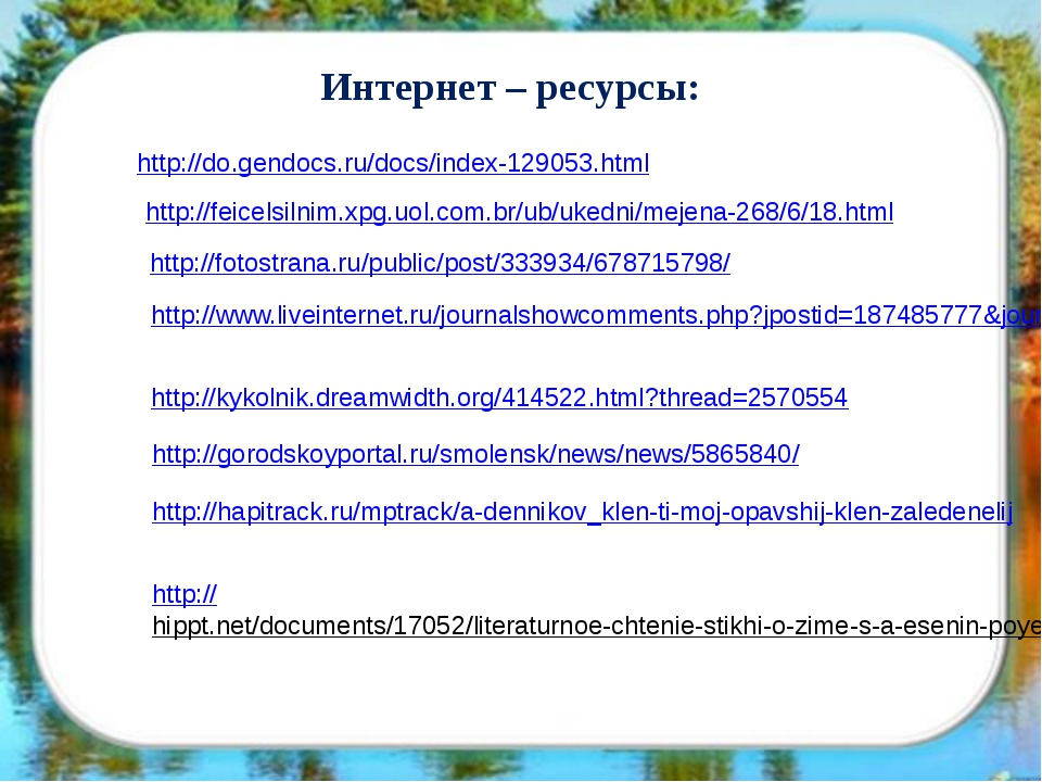http://fotostrana.ru/public/post/333934/678715798/ http://feicelsilnim.xpg.uo...