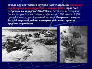 Итогом зимней наступательной кампании Красной Армии стал окончательный прова