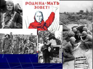4.Оборонительные бои Красной Армии летом и осенью 1942 года.