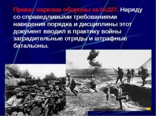 Непосредственные атаки немцев на город, носивший имя советского вождя, начал