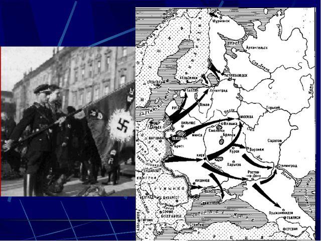 Советское военное руководство, разрабатывая план действий в летней кампании...