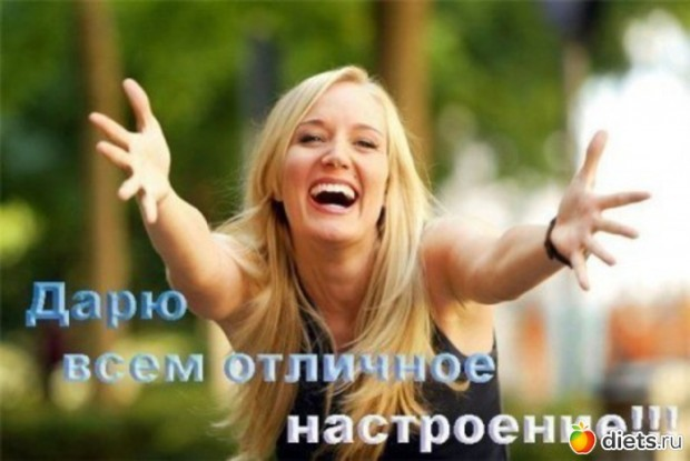 http://uchportfolio.ru/users_content/5249ee8e0cff02ad6b4cc0ee0e50b7d1/images/6330380.jpg