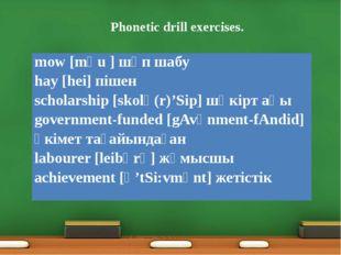 """ Phonetic drill exercises. mow [mәu ]шөп шабу hay[hei]пішен scholarship[skol"