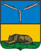 Ответы@Mail.Ru: город Вольск. почему на гербе изображён медв…