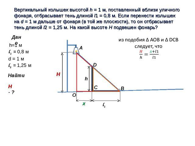 Физика 8 класс оптика решение задач решение задач из открытого банка