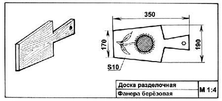 im_103_s.jpg