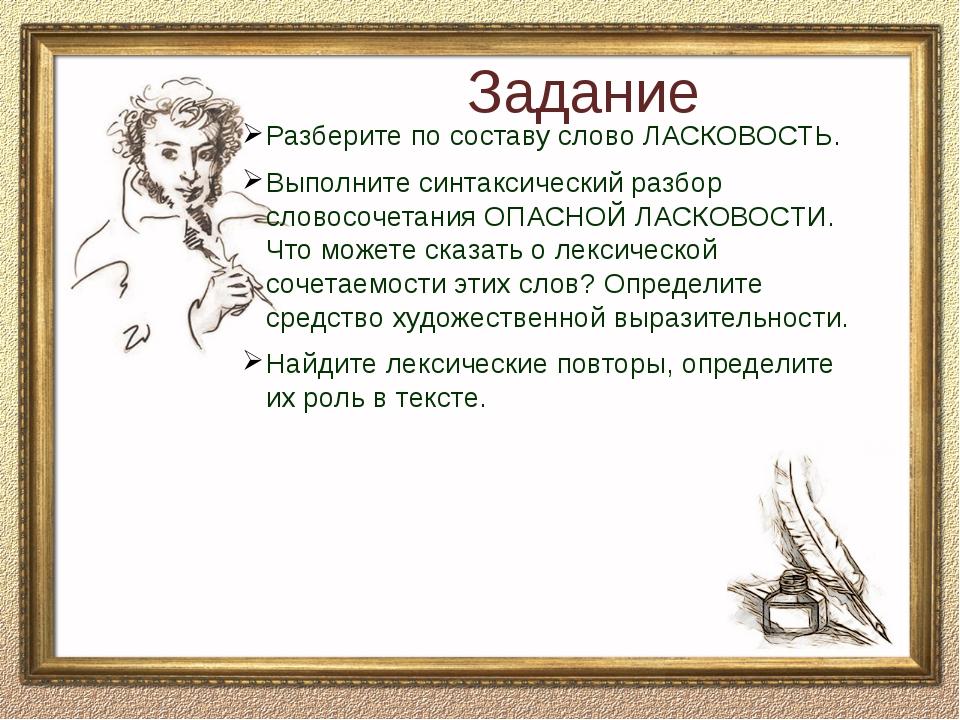 Домашнее задание Напишите сочинение-рассуждение «Моё отношение к Пугачёву, ге...