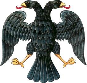 Герб России 1917