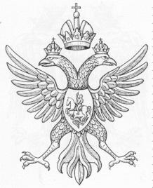 Герб при Михаиле Романове