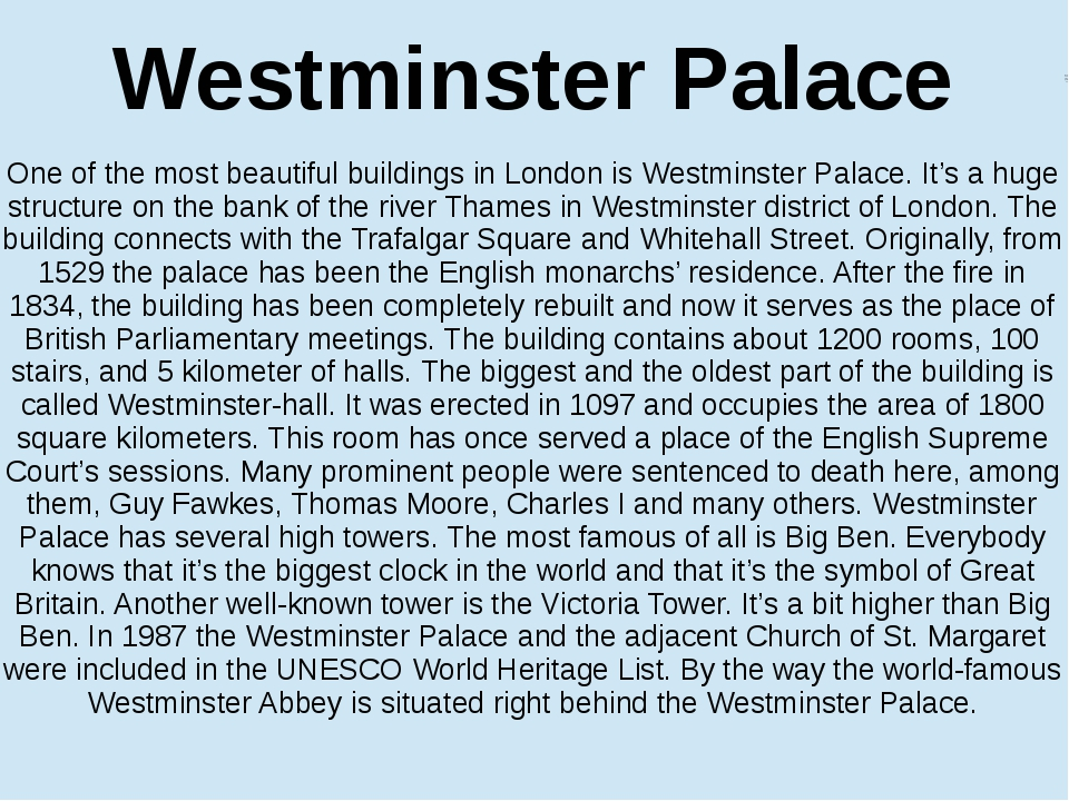 Westminster Palace Вестминстерский дворец One of the most beautiful buildings...