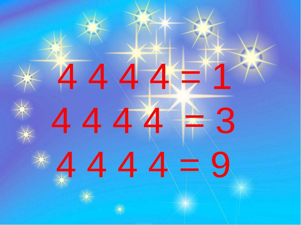 4 4 4 4 = 1 4 4 4 4 = 3 4 4 4 4 = 9