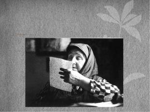 Домашнее задание: 1. Письмо бабушке. Тема: прощение, объяснение ситуации: по
