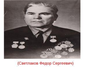 С боевыми орденами и медалями вернулся домой житель деревни Дубровка Назовите