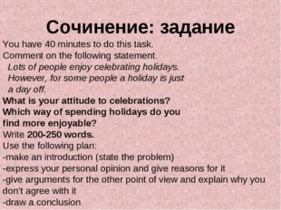 Сочинение: задание You have 40 minutes to do this task. Comment on the follow