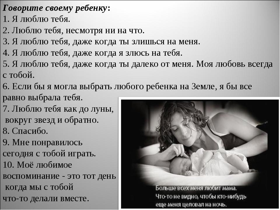 Поцелуями, открытка люблю тебя несмотря ни на что