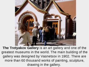 The Tretyakov Gallery is an art gallery and one of the greatest museums in th